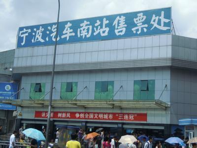 潍坊到宁波的飞机